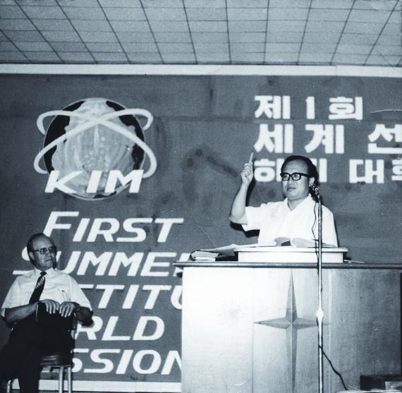 1973_siwm_2