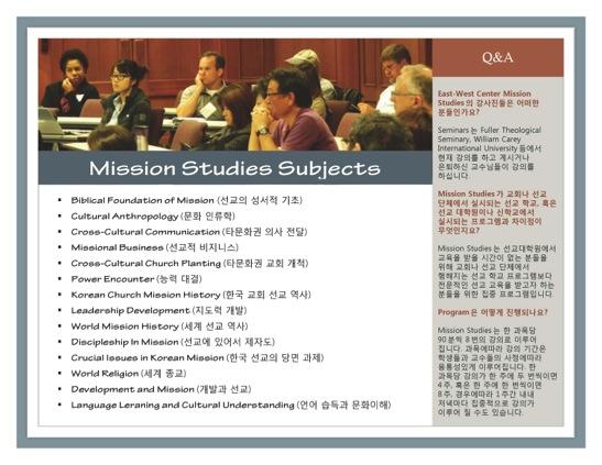ewcstudy
