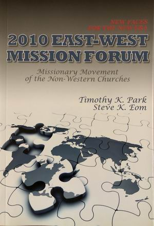 Missionary Movement of the Non-Western Churches