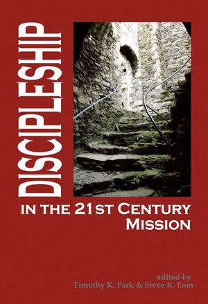 Discipleship in the 21st Century Mission