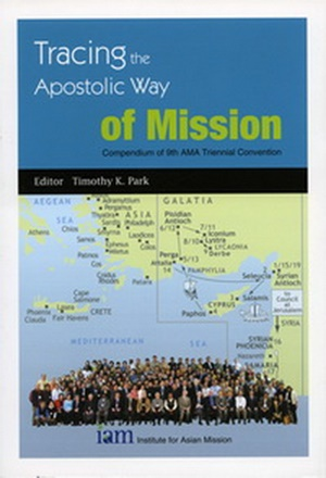 Tracing the Apostolic Way of Mission